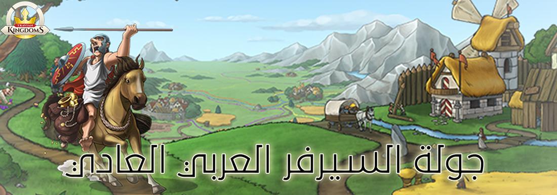 20078-game-worlds-forum-jpg