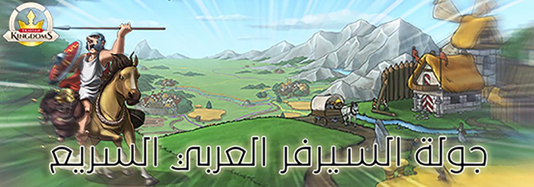 20954-aexspeed-game-worlds-forum-jpg