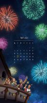 BBash 2021 mobile background calendar